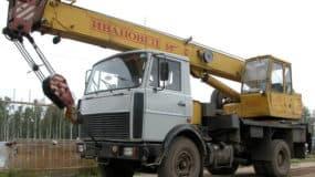 avtokran-ivanovets-14-tonn-vezdehod