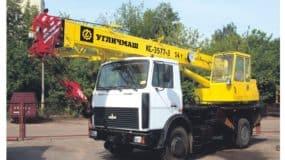 avtokran-uglichmash-14-tonn